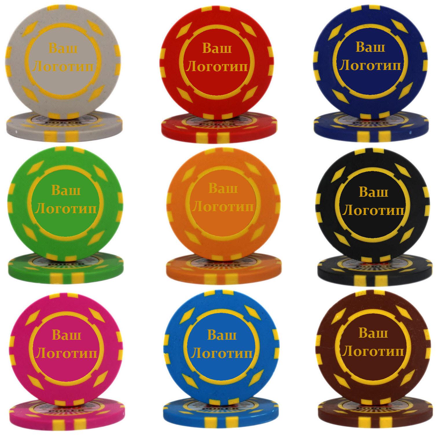 Купить фишки Texas Holdem Poker с логотипом на заказ