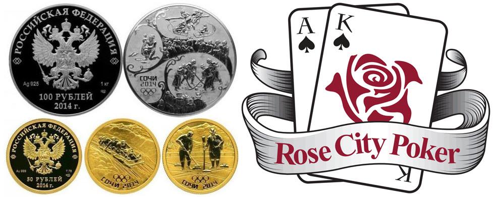 грати в онлайн покер на рублі