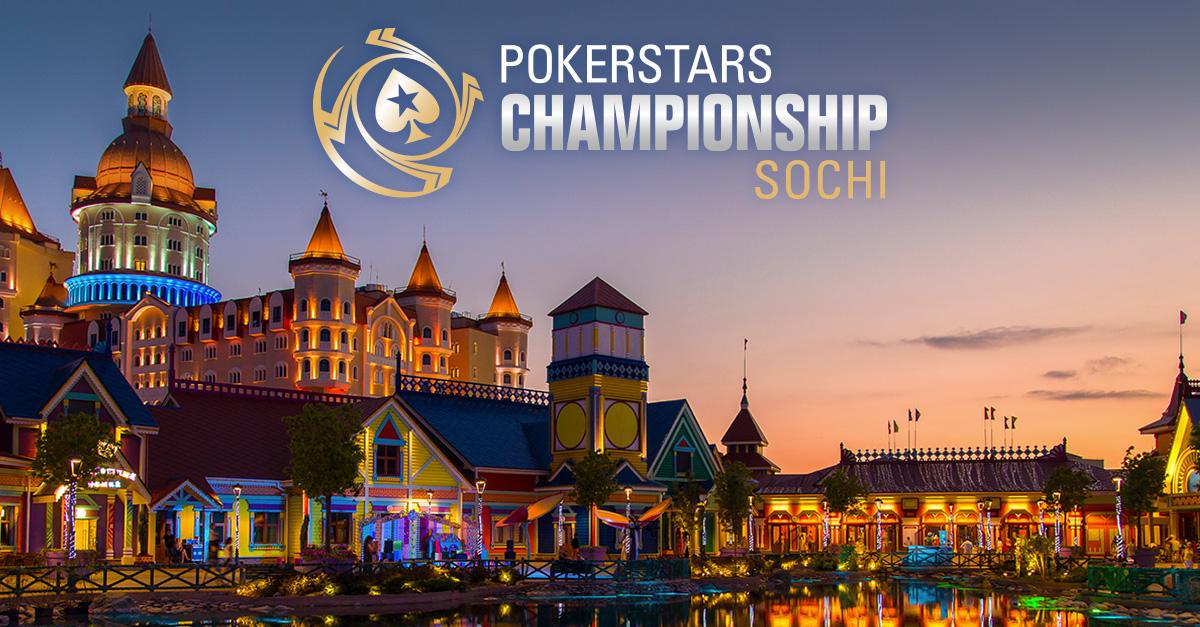 Як вивести гроші з PokerStars в Росії