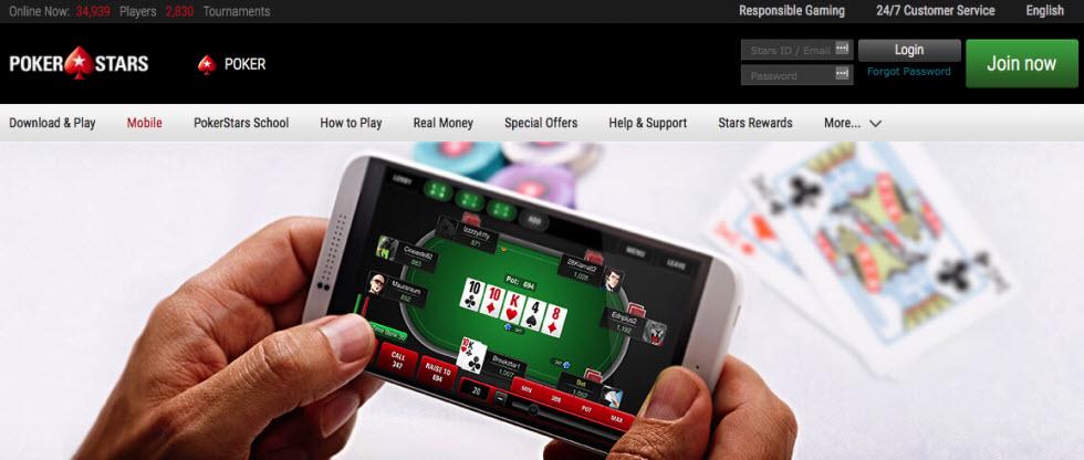 Покер Старс на реальные деньги - мобильная версия
