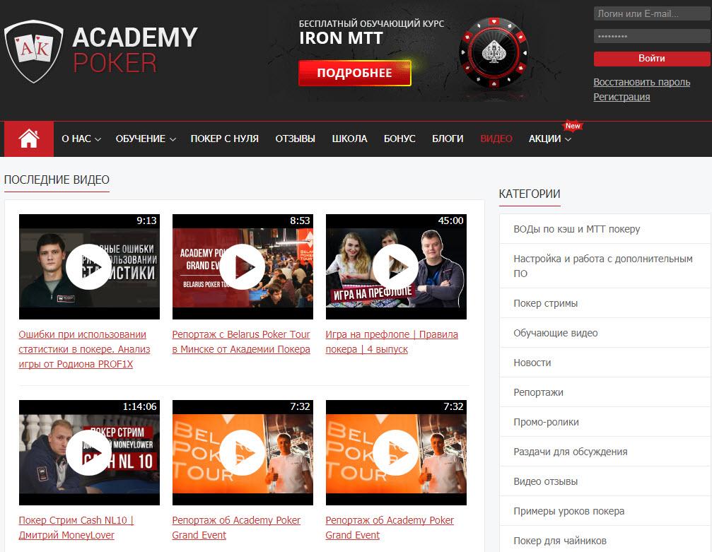 Онлайн трансляции покера на русском языке казино оракул играть онлайн