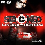 Stacked. ����� ������ (DVD)