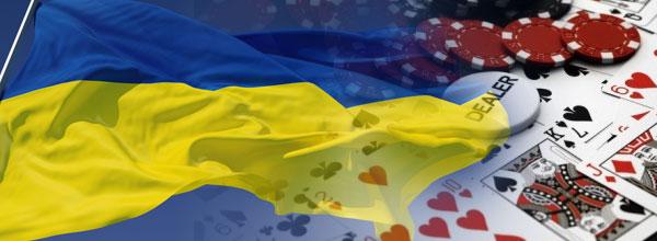 Украина покер онлайн статус